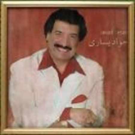 دانلود آلبوم کنسرت از جواد یساری