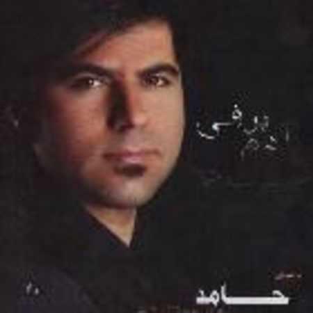 دانلود اهنگ حامد محمود زاده خیلی وقته
