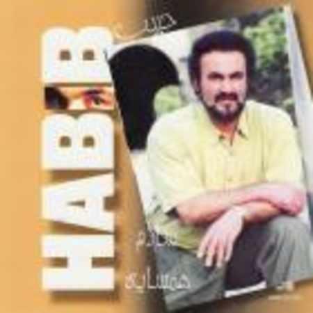 دانلود آلبوم سلام همسایه از حبیب