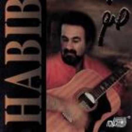 دانلود آلبوم صفر از حبیب