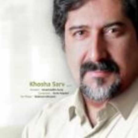 دانلود آلبوم خوشا سرو از حسام الدین سراج