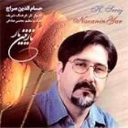 دانلود آلبوم نازنین یار از حسام الدین سراج