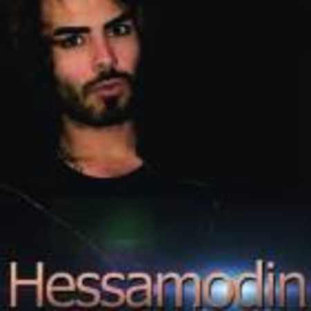 دانلود اهنگ حسام الدین موسوی دلتنگ