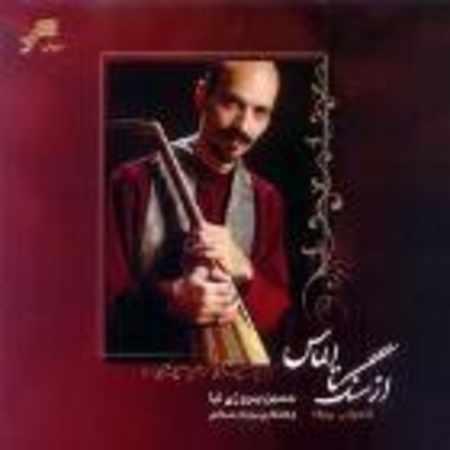 دانلود آلبوم از سنگ تا الماس از حسین بهروزی نیا