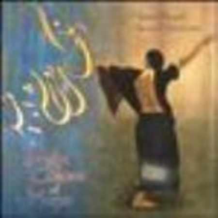 دانلود آلبوم رویاهای رنگارنگ از حمید نجفی