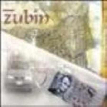 دانلود آلبوم زوبین از حمید نجفی