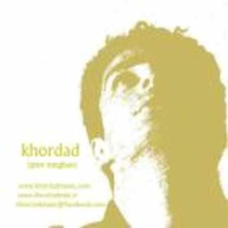 دانلود آلبوم تک اهنگ ها از خرداد