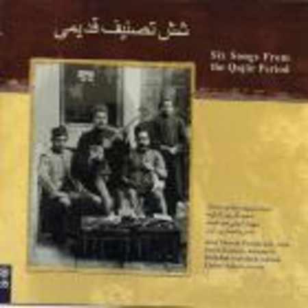 دانلود آلبوم شش تصنیف قدیمی از خسرو انصاری