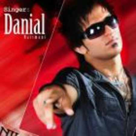 دانلود آلبوم نیلوفر از دانیال نریمانی