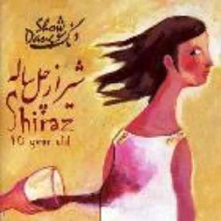 دانلود آلبوم شیراز چل ساله از دنگ شو