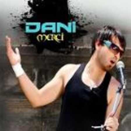 دانلود آلبوم مرسی از دنی