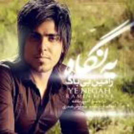دانلود اهنگ رامین بی باک Resurrection Day ft. Hadi Mozafari