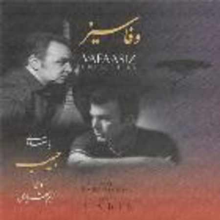 دانلود آلبوم وفاسیز از رحیم شهریاری