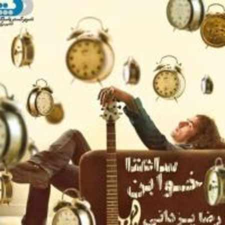دانلود آلبوم ساعتا خوابن از رضا یزدانی
