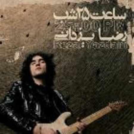 دانلود آلبوم ساعت ۲۵ شب از رضا یزدانی