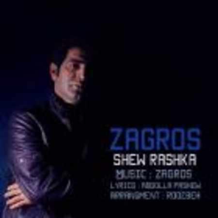 دانلود آلبوم تک اهنگ ها از زاگرس