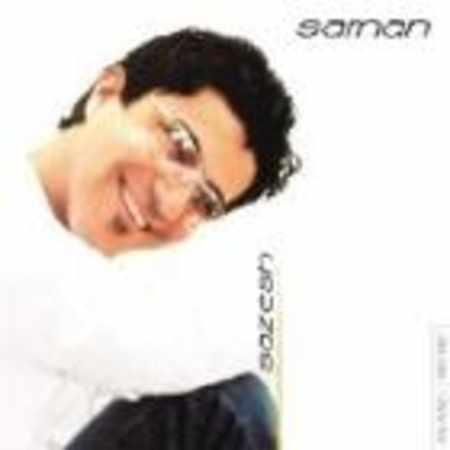 دانلود آلبوم سازش از سامان