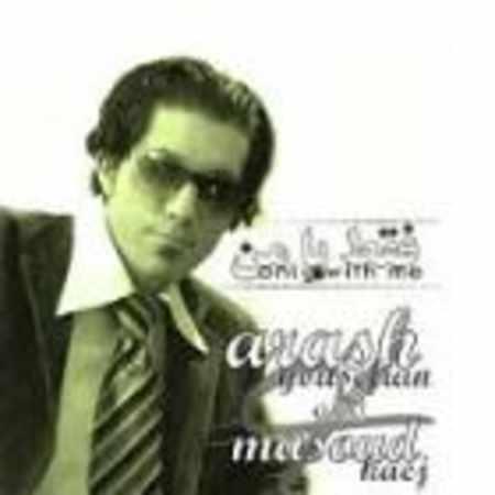 دانلود آلبوم فقط با من از آرش یوسفیان