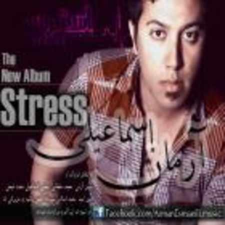 دانلود آلبوم استرس از آرمان اسماعیلی