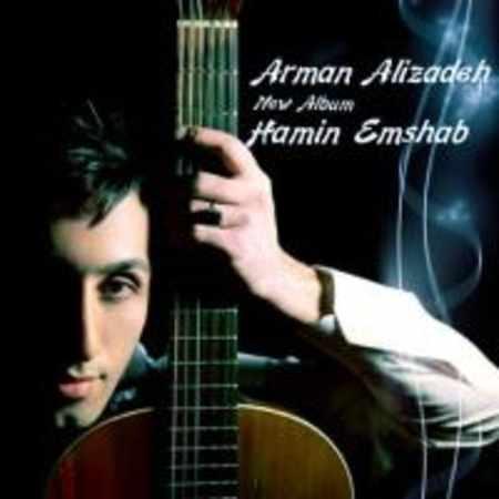 دانلود اهنگ آرمان علیزاده بی وفا