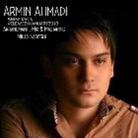 دانلود اهنگ آرمین احمدی کنارم باش