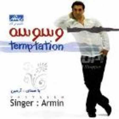 دانلود آلبوم وسوسه از آرمین نصرتی
