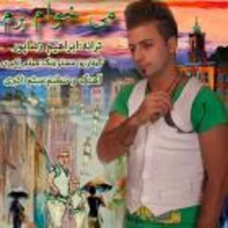 دانلود اهنگ ابراهیم رضاپور می خوام برم