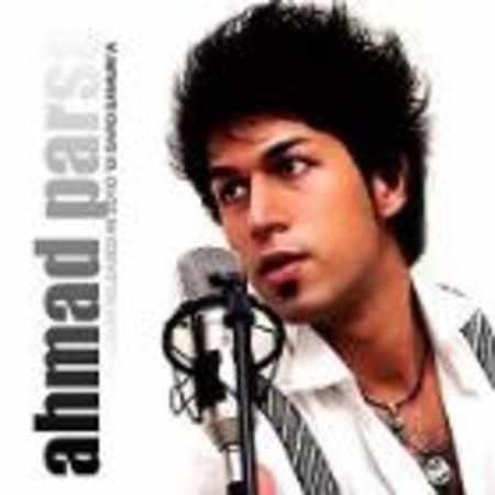 دانلود آلبوم بی سروسامون از احمد پارسا