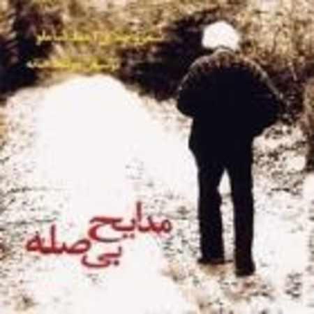دانلود اهنگ احمد شاملو مرد مصلوب