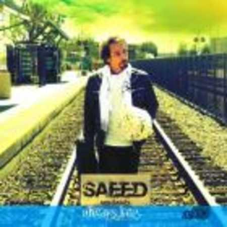 دانلود آلبوم همیشه دیر از سعید محمدی