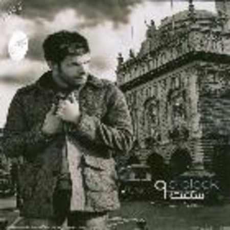 دانلود آلبوم ساعت ۹ از سیروان خسروی