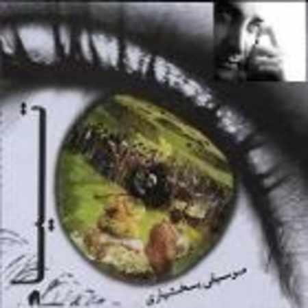 دانلود آلبوم تیام از سینا سرلک