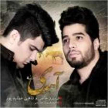 دانلود آلبوم آهوی تشنه از شاهین جمشیدپور