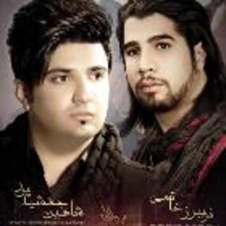 دانلود آلبوم ماه حسین از شاهین جمشیدپور
