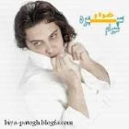 دانلود آلبوم فرار از شهرام سپهره