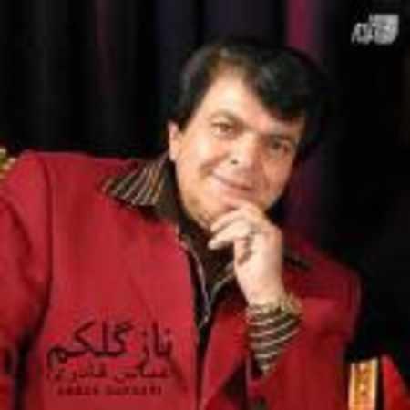 دانلود آلبوم ناز گلکم از عباس قادری