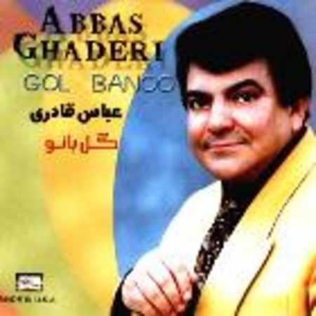 دانلود آلبوم گل بانو از عباس قادری