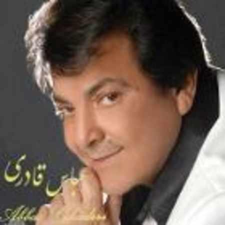 دانلود آلبوم گل رز از عباس قادری