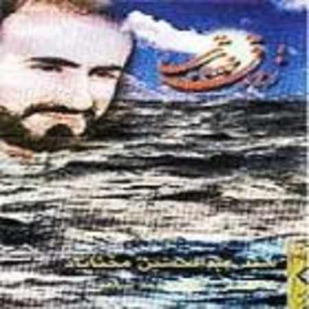 دانلود آلبوم زورق مهتاب از عبدالحسین مختاباد