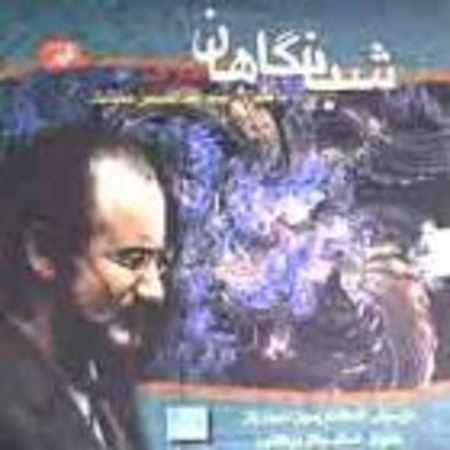 دانلود آلبوم شبانگاهان از عبدالحسین مختاباد