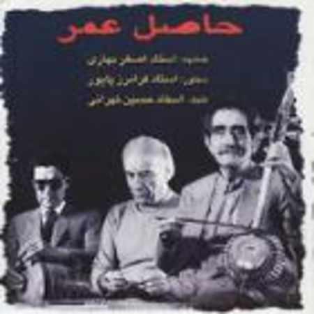 دانلود آلبوم حاصل عمر از علی اصغر بهاری