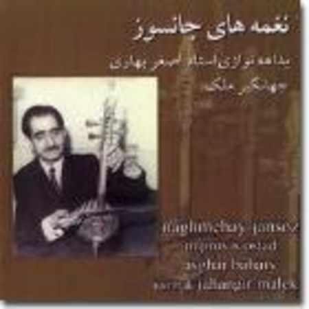دانلود آلبوم نغمه های جانسوز از علی اصغر بهاری