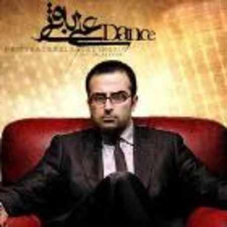 دانلود آلبوم هفت ترانه رقص از علی باقری