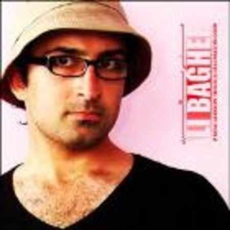 دانلود آلبوم خیلی سخته از علی باقری
