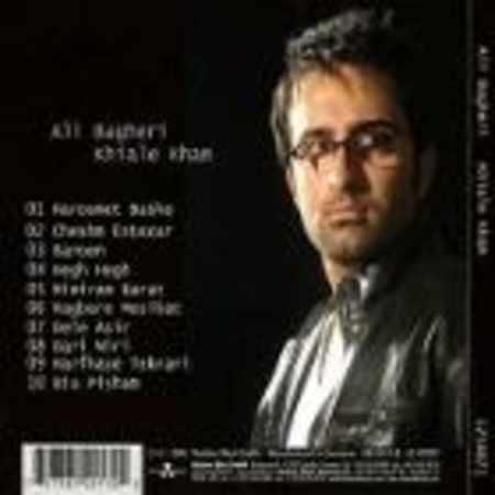 دانلود آلبوم خیال خام از علی باقری