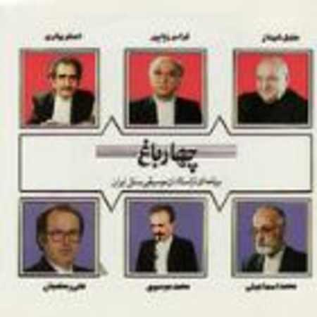 دانلود آلبوم چهار باغ از علی رستمیان
