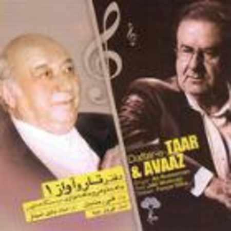 دانلود آلبوم دفتر تار و آواز ۱ از علی رستمیان