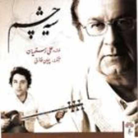 دانلود آلبوم سیه چشم از علی رستمیان