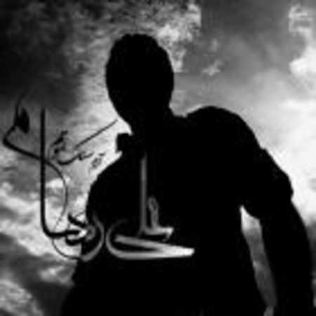 دانلود اهنگ علی رهام شاپری
