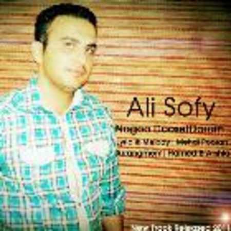 دانلود اهنگ علی صوفی نگو دوستت دارم